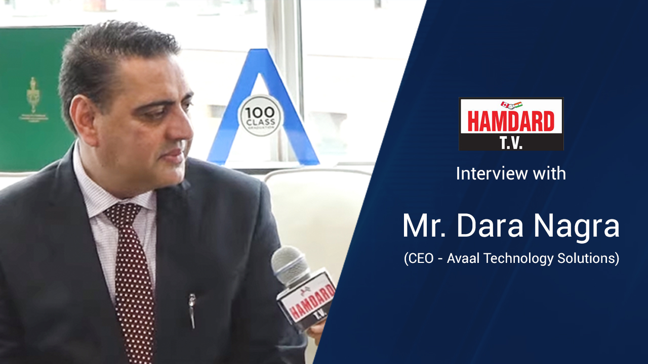Hamdard TV Interview with Mr. Dara Nagra