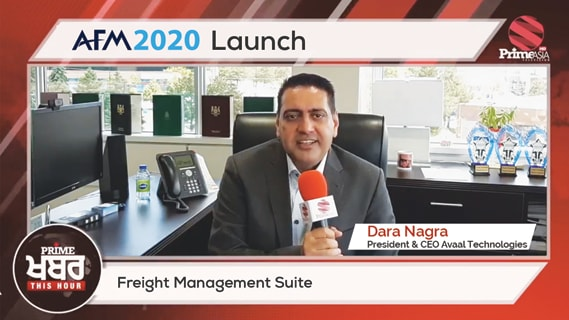 AFM2020 Launch